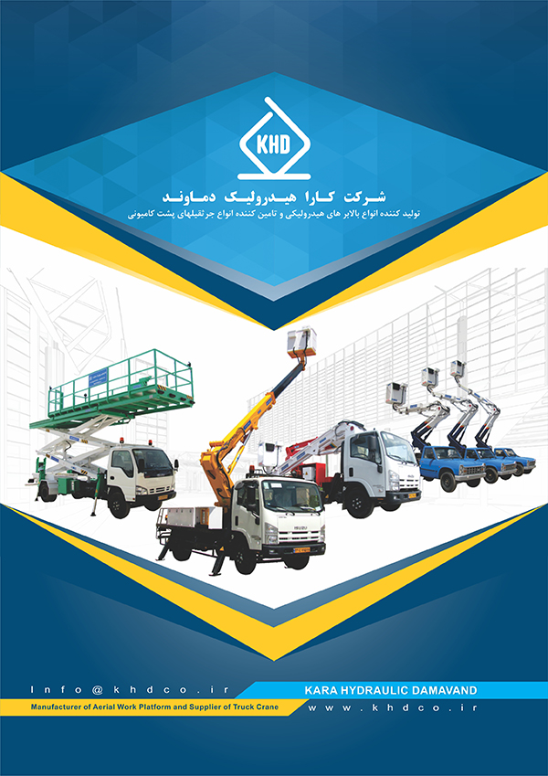 kara hydraulic damavand catalog 971004-01